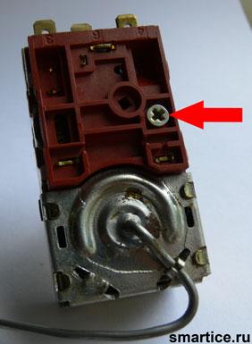 Терморегулятор Ranco K-59, регулировочные винты.